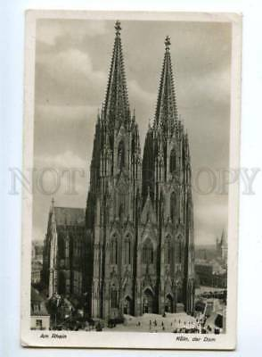 Vintage Koln Dom Cologne Cathedral Germany Silver Charm 24 99