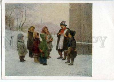 154015 RUSSIA Kids Young Pioneer by GRIGORYEV old color PC