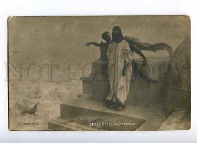 187677 Winged DEMON & Jesus Christ by JONCIERES Vintage PC