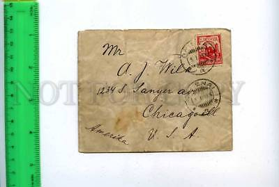 201459 LITHUANIA to USA 1926 year real posted cover w/ stamp