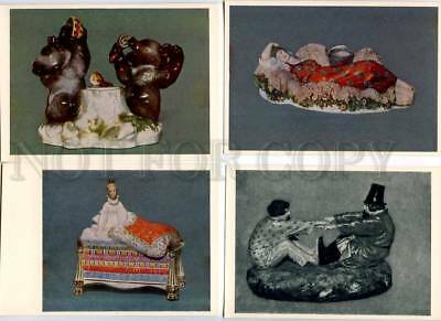 182234 Russian porcelain Set of 20 old postcards