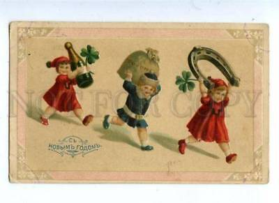 160489 NEW YEAR Kids Champagne HORSESHOE vintage Embossed PC
