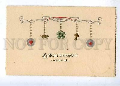 184809 NEW YEAR Chain Good LUCK Vintage EMBOSSED PC