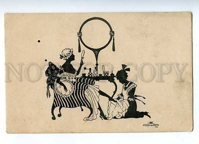 187517 SILHOUETTE Lady after Bath by SCHONBERG Vintage PC