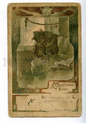197451 RUSSIA Kandaurov Series fable Monkey ART NOUVEAU old