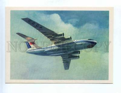 200208 RUSSIA Aircraft transport airplane IL-76 postcard