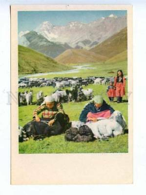 199596 CHINA Xinjiang on the Pamir Plateau old postcard