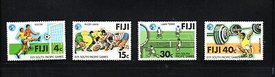 Fiji 1979 6th South Pacific Games SG 572 MUH