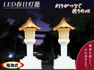Shinto shrine temple Mini LED Japanese lantern TOUROU Battery type New