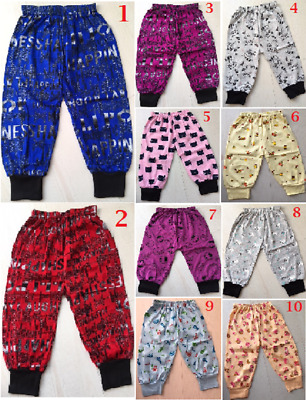 Kids Boys Toddler Girl Trouser Leggings Pants Harem 6 Month 1- 2 Years Cotton Uk