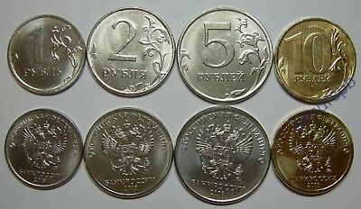 Russia 2018 Set 4 coins 1, 2, 5 and 10 roubles standard circulation