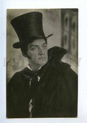 203495 SLIVINSKY Russian OPERA Singer TOP HAT Onegin PHOTO