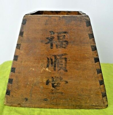 Antique Primitive Wood Dovetail Tapered Wood Box Measure Scoop Grain Rice Farm