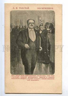 223266 RUSSIA TOLSTOY Resurrection Pasternak lawyer postcard