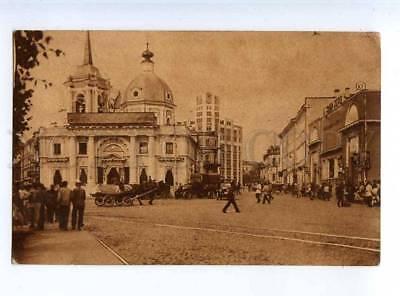 225809 RUSSIA Moscow travel Arbat Square Mosgublit postcard