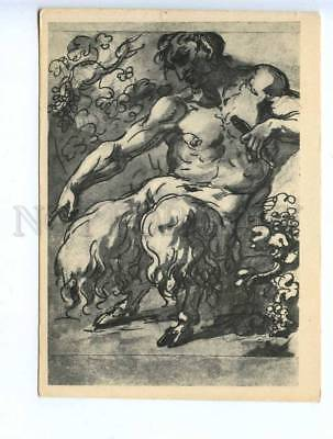 228120 RUSSIA Kiprenskiy faun with a pipe old postcard