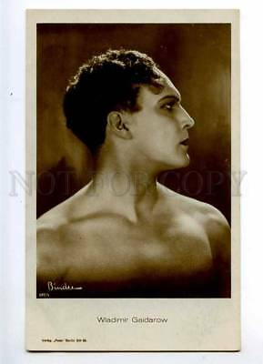 235231 Wladimir GAIDAROW Gajdarov Russian MOVIE Actor BINDER