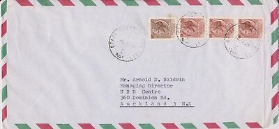(K81-90) 1973 Greece air mail Envelope to Auckland NZ (CR)