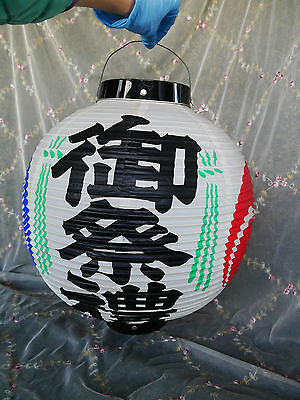 used damaged Japan Japanese large lantern decoration asian decor TLC