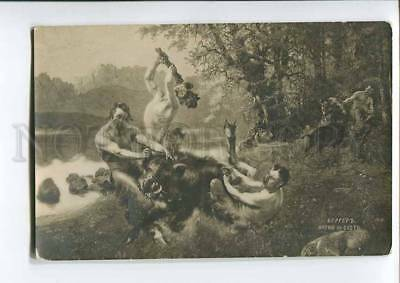 263612 HUNT Wild Boar FAUN Pan by BERGER Vintage Russian PC