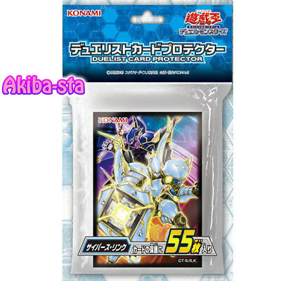 Yugioh Japanese Duel Monsters Duelist Card Sleeve Cyberse Link 55ct Protector