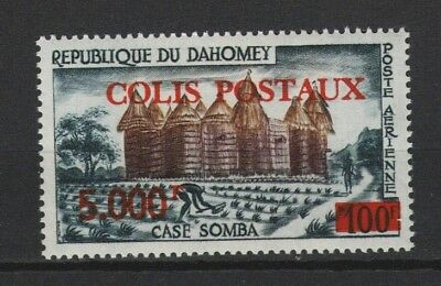 Dahomey unmounted mint MNH 1967 parcel post 5000f on 100f sg P282