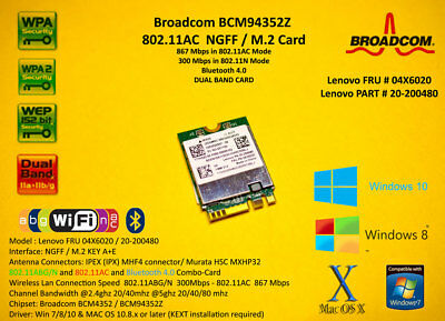 Broadcom BCM94352Z M.2 Lenovo FRU 04X6020 11AC 867Mbps Bluetooth 4.0 HACKINTOSH