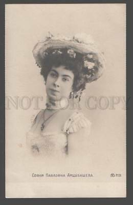 107147 Sofia ARTCIBASHEVA Russian BALLET DANCER Vintage PHOTO