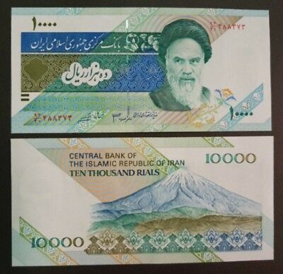 IRAN 10000 (10,000) Rials, 2015, P-146, UNC World Currency