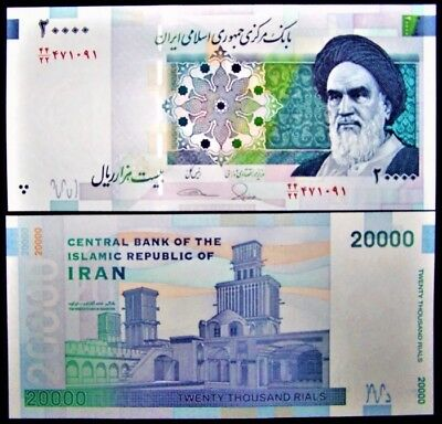 IRAN 20,000 (20000) Rials, 2004, P-153, UNC World Currency