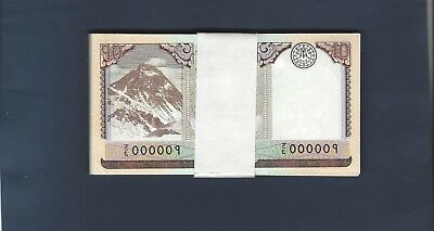 Nepal  #1-100 10 and 5 Rupee Government Wrapped Packs RARE