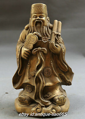 """7.3""""Marked Chinese Bronze Copper Taoism Lu Immortal God Hold Fan Stand Statue'禄'"""