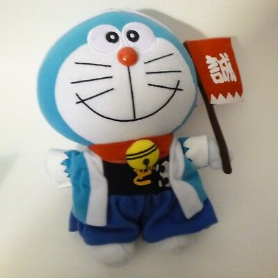 "9"" Plush Toy Soft Smile Doraemon Doll Stuffed Animal"