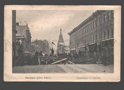 088964 RUSSIA Moscow Barricade on Arbat street Vintage PC