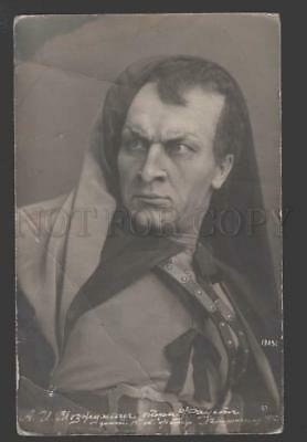 111206 MOZZHUKHIN Russian OPERA Singer FAUST Star PHOTO RARE