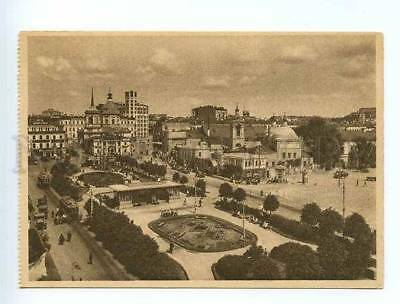 127895 USSR Russia MOSCOW Arbat Square Vintage postcard