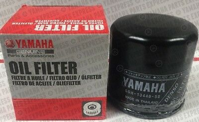 Yamaha Genuine Motorcycle Oil Filter YZF-R1, YZF-R6, YZF-R3