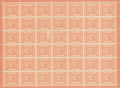 Egypt 1866 Second Issue 5 Para Full Sheet 42 Stamps Salama Issue