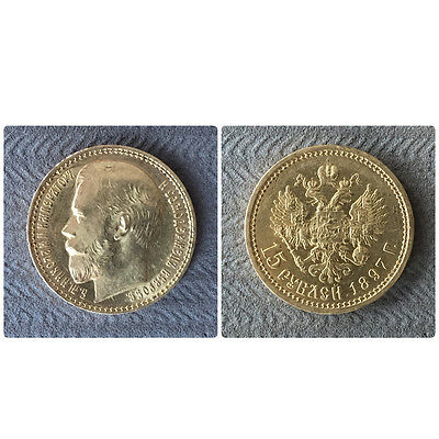 1897 RUSSIA 15 RUBLE NICOLA II GOLD COIN ( russian Nikola rouble rubles )