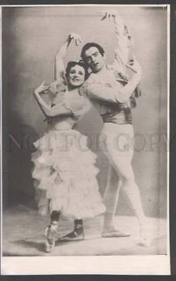 110103 NUREYEV DUDINSKAYA Russia BALLET Dancer REAL PHOTO old