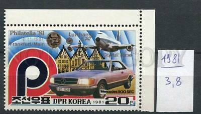 265553 KOREA 1981 year MNH stamp Mercedes CAR Lufthunsa PLANE