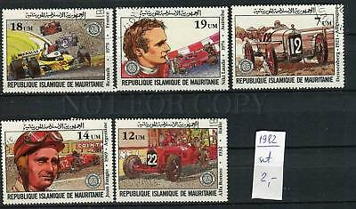 266251 Mauritania 1982 year used stamps set SPORT CAR RACING