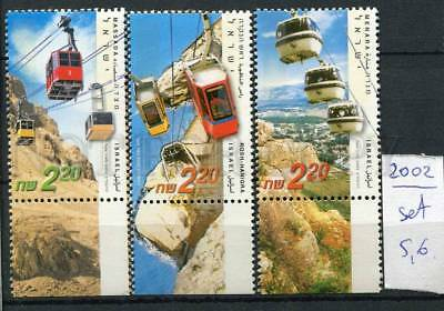 265856 ISRAEL 2002 year MNH stamp set w/ margins cable car