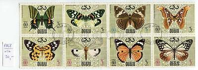 266607 DUBAI 1968 used stamps set butterflies