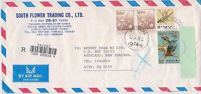 (K82-96) 1991 Taiwan 4stamps air mail Envelope to Auckland NZ (CT)