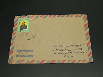 Iraq 1988 airmail cover to USA *12246