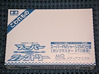 RARE TAMIYA Mini 4WD Super FM Chassis ZMC ver for Gunblaster XTO NOT FOR SALE