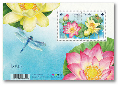 2018 Canada Lotus Souvenir Sheet 2 Stamps Flowers MNH Sc # 3087 Dragonfly Annual