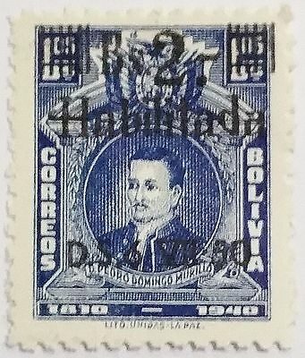Bolivia Used  Stamps Scu399Bv.....worldwide Stamps