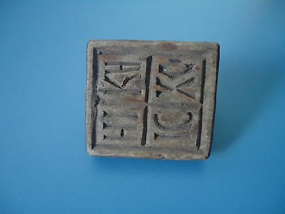Antique Primitive Wooden Cross Ritual Bread Stamp